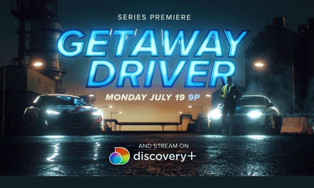 Getaway Driver Motor Series